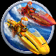 Riptide GP2 Application Icon