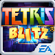 TETRIS® Blitz Application Icon